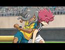イナズマイレブン アレスの天秤 第25話「激突するサッカー!!」