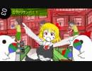 Cookie☆MV compilation album vol.4 ~Ancient~
