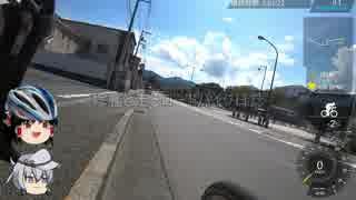 【ゆっくり車載】嫁艦と走るロードバイク