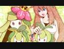 【ポケモンUSM】ドレディアと共に対戦 Part4【ゆっくり実況】