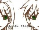 【鏡音リン&レン】 ヒヤリハット 【オリジナル】 thumbnail