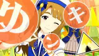 【ゆるキャン△】SHINY DAYS【ミリシタ&デ
