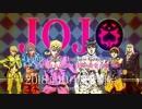 アニメジョジョ5部が全員ASB&EoH版キャストだった世界線のPV