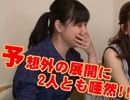 【期間限定会員見放題】津田美波の津田家