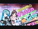 Nicomelo☆Virtua Live  ~ ニコメロ☆バーチャライブ 2018