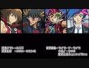 【遊戯王】俺得メンバーでマギカロギア0 / 01話[PC紹介]
