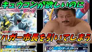 【ポケモンカード】ポケモナーのフェアリ