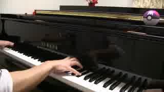 【ピアノ】戦闘!ギラティナ 弾いてみた