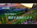 【Minecraft】Botania エンドフレイムと花びら調合所の水自動...