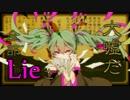 【原曲キーにしてみた】妄想税 歌ってみた【メガテラ・ゼロ】