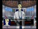 リモートコントロールダンディ 第8話 ヴォーダン立つ! 前編