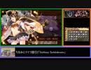 【城プロ:RE】忍び寄る番人の足音【殿を応援するだけ】