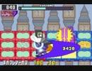 シャンハイエグゼSP5ナビ13連戦プレイ動画part13/Vフォルダ