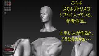 プロトタイプ】男性の「服」1
