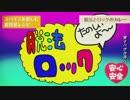 【歌ってみた】脱法ロック / 彗×枯葉 【2周年】