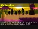 Undertale全曲アレンジしてみた 18.09.22版(旧版) 【波形&FM音源】