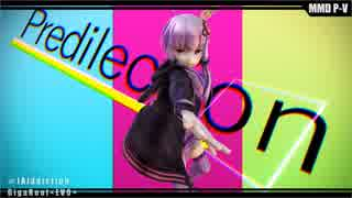 【ゆかマキ】[A]ddiction【MMD】