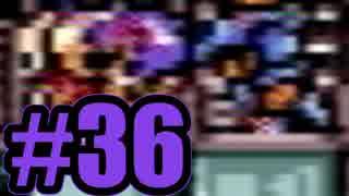 (36)はじめてのFFⅣ実況  ーセシルか