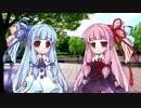 公園で琴葉姉妹と出会って【VOICEROID劇場】