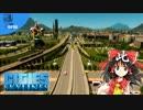 ✈【シティーズスカイライン】魔理沙の景観都市づくり!【第4話】