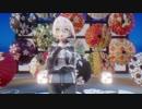 【Fate/MMD】謎のヒロインXオルタ 極楽浄土【Ray-MMD】