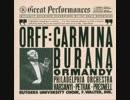オルフ:カルミナ・ブラーナ(オーマンディ指揮フィラデルフィア管)