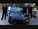 アルファロメオ159 1.9 JTDM イタリア法務省警察 パトカー 緊急走行