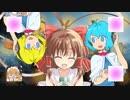 ランペル戦☆【宗教版】