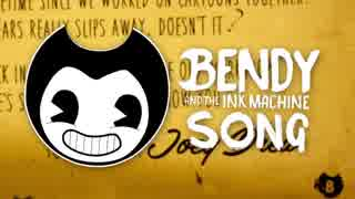 【1080p|3Mbps】BENDY AND THE INK MACHIN