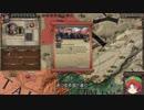【Crusader Kings2】周氏は生き延びたい Part79