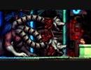 続・ロマン溢れる遺跡探索アクションゲーム『LA-MULANA2』実況プレイpart38