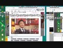 【ch】うんこちゃん『夜にパン食う男 』1/8【2018/09/22-23】