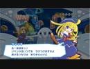 【ニコ生】もこう『ぷよ練習』3/6【2018/09/22】