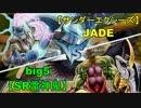 【闇のゲーム】ボクらの遊戯王 VS.14【vs 琉球決闘王国】