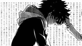 【新約禁書目録9巻】少年幻想、ただひとつ