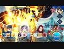 Fate/Grand Orderを実況プレイ ゲッテルデメルング編part41