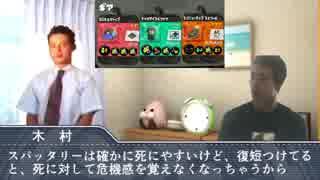 変 態 糞 ド カ ッ タ リ ー.mp1