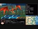 世界樹の迷宮XRTA チャート公開用動画