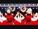 【MMD】 撫子色ハート