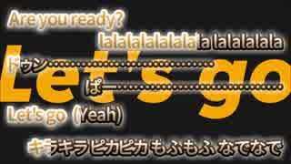 【ニコカラ】アカリがやってきたぞっ[[ On