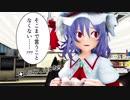 【東方MMD】もっと! と う ほ う よ ん こ ま 5