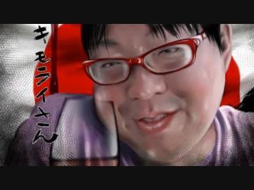 【日本第一党】おおきしんいち(大木慎一) が答えれない質問