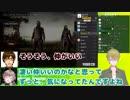 KS(叶渋谷)PUBG →渋谷ハチ公前PUBG:瀬戸ォ!をキャリーする渋谷ハジメ