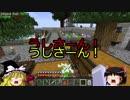 【Minecraft】鬼畜過ぎるSkyblock Part8【ゆっくり実況】