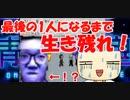 【青鬼オンライン】青鬼と化したヒカキンに追いかけられた男【Vtuber】