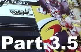 【ボンバーガール】マスターウルシプレイ動画 Part.3.5