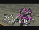【ゆっくり実況】ARMORED CORE 3 SL【part14】【EXアリーナ攻略編】