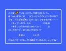 #75 キテレツ大百科 ころすけ(=^ェ^=)の挑戦