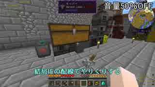 人気の「Enigmatica_2_expert」動画 16本 - ニコニコ動画