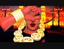【ジョジョの奇妙なMMD】「クラブ=マジェスティ」By. 色変えアヴドゥルさん (1080p対応)